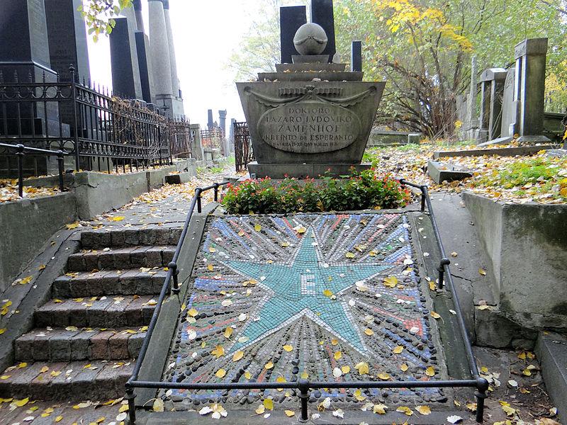 Grab von Zamenhof auf dem Jüdischen Friedhof in Warschau, Polen - wikimedia: Jolanta Dyr