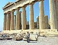 Greece-0129 (2215076015).jpg