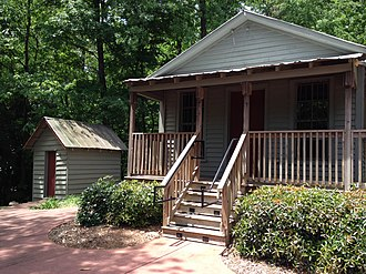 Autrey Mill Nature Preserve & Heritage Center - Image: Green Store