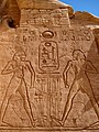 Großer Tempel (Abu Simbel) 21.jpg