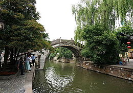 Guanghui Bridge in Nanxun 01 2014-06.jpg