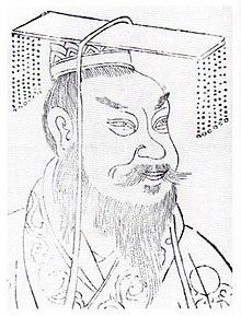 Guangwudi-Ming-Image1.jpg