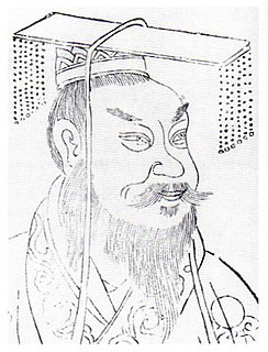 Emperor Guangwu of Han emperor of the Han Dynasty