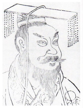 Emperor Guangwu of Han - Portrait of Emperor Guangwu from Sancai Tuhui