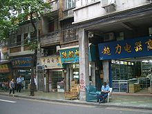 Guangzhou-electronic-components-shop-0479.jpg