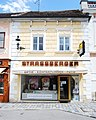 GuentherZ 2012-07-07 0064 Eggenburg Hauptplatz31.jpg