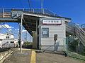Gunma Koizumimachi Station Entrance 1.jpg