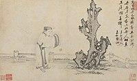 Guo Xu album dated 1503 (9).jpg
