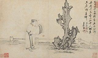 Mi Fu Chinese artist (1051-1107)