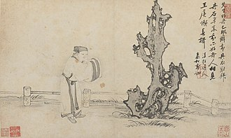 Mi Fu - Image: Guo Xu album dated 1503 (9)