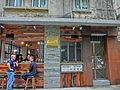 HK 大坑 Tai Hang 安庶庇街 Ormsby Street bar shop visitors Apr-2014.JPG