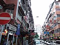 HK 新埔崗 San Po Kong 衍慶街 Yin Hin Street May 2019 SSG 10.jpg