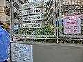 HK 深水埗 SSP 美荷樓青年旅舍 YHA Mei Ho House Youth Hostel - Block 41 Shek Kip Mei Estate 巴域街 Berwick Street Sham Shui Po Oct-2013 biz hours signs Open Day n name.JPG