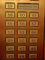 HK Admiralty Island Shangri-La Hotel lift control button panel Mar-2014.JPG