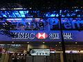 HK CWB 記利佐治街 Great George Street night Paterson Street name sign Hang Lung Centre HSBC logo Dec-013.JPG