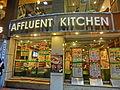 HK CWB 銅鑼灣道 Tung Lo Wan Road evening shop 豐竹 Affluent Kitchen Nov-2013.JPG