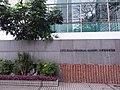 HK Central City Hall 愛丁堡廣場 Edinburgh Place 香港大會堂紀念花園 Memorial Garden Dec 2018 SSG 06.jpg