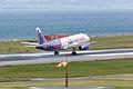 HK Express, A320-200, B-LCB (17627315498).jpg