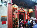 HK Ho Chung Che Kung Temple front.JPG