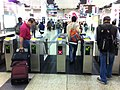 HK Hung Hom MTR Station auto self-service payment gate Feb-2013.JPG