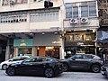 HK Kln City 九龍城 Kowloon City 福佬村道 Fuk Lo Tsun Road January 2021 SSG 13.jpg
