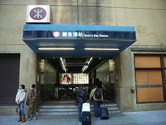 Model Housing Estate - MTR Quarry Bay Station Exit C