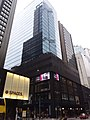 HK SW 上環 Sheung Wan 德輔道中 181 Des Voeux Road Central Sun House SPACE n Nan Fung Tower Wing Wo Street January 2020 SSG.jpg