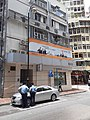 HK SW 上環 Sheung Wan 文咸街 Bonham Strand Chong Hing Bank August 2020 SS2 06.jpg