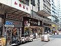 HK SYP 西環 Sai Ying Pun 德輔道西 Des Voeux Road West 11am April 2020 SS2 04.jpg