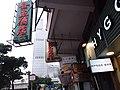 HK TST 尖沙咀 Tsim Sha Tsui Chatham Road Hart Avenue to Mody Road 棉甸臺 Minden Row March 2020 SSG 04.jpg