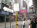 HK TST Granville Road 20 SASA International.JPG