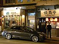 HK Tin Hau 清風街 Tsing Fung Street night shops Japanese style restaurants Dec-2010.JPG