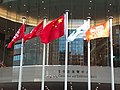 HK WCN 灣仔北 Wan Chai North 香港會議展覽中心 Hong Kong Convention and Exhibition Centre flagpoles November 2020 SS2 04.jpg