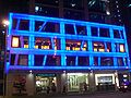 HK Wan Chai Hennessy Road W Square at night V8.JPG