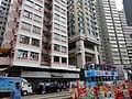 HK Wan Chai Johnston Road Chiu Hin Mansion Tak Tai House The Avenue Johnston Suites May 2016 DSC.JPG