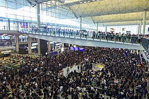 HK airport sit-in protest 20190726.jpg