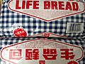 HK food 嘉頓 Garden Company 生命麵包 Life Bread 格仔包裝紙 Checkered pattern blue May 2020 SS2 03.jpg