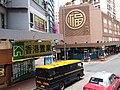 HK train view 灣仔 Wan Chai 莊士敦道 Johnston Road July 2019 SSG 06.jpg