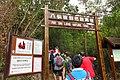 HK walking 新娘潭路 Bride's Pool Road gate name sign Pai Sin Leng Nature Trail n visitors June 2018 IX2.jpg