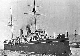 HMS Pegasus (1897) - Image: HMS Pegasus 1899 AWM 302233
