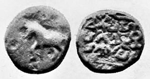 Hagana (Satrap) - Joint coin of Hagana and Hagamasha. Obv.: Horse to left. Rev. Thunderbolt, legend Khatapāna Hagānasa Hagāmashasa. 1st century BCE.