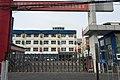 Haidian District Teaching Center (20150923151241).jpg