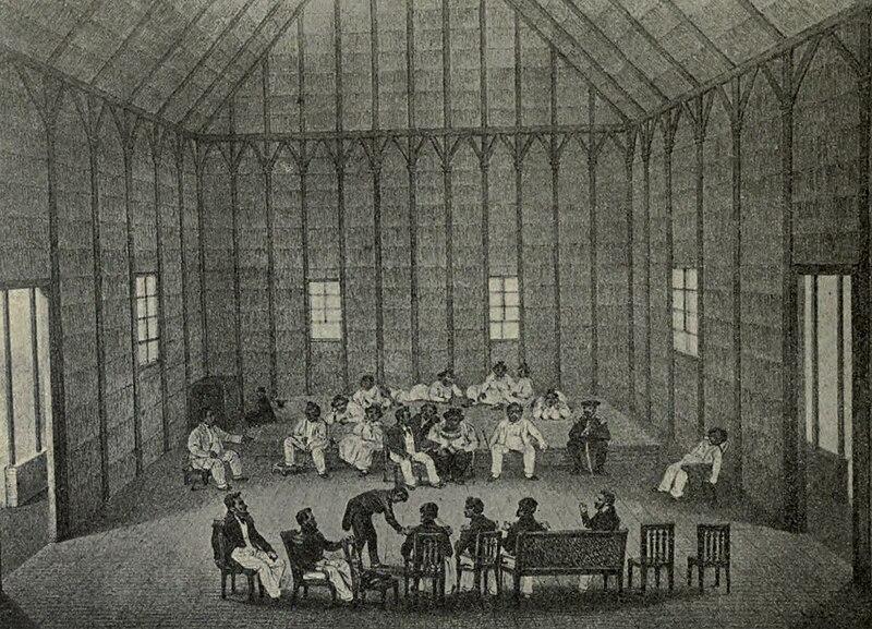File:Hale Kauila in Honolulu, Memoirs Bishop Museum, Vol. II, Fig. 92.jpg