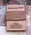 Hambardzum Karapetyan's plaque.jpg