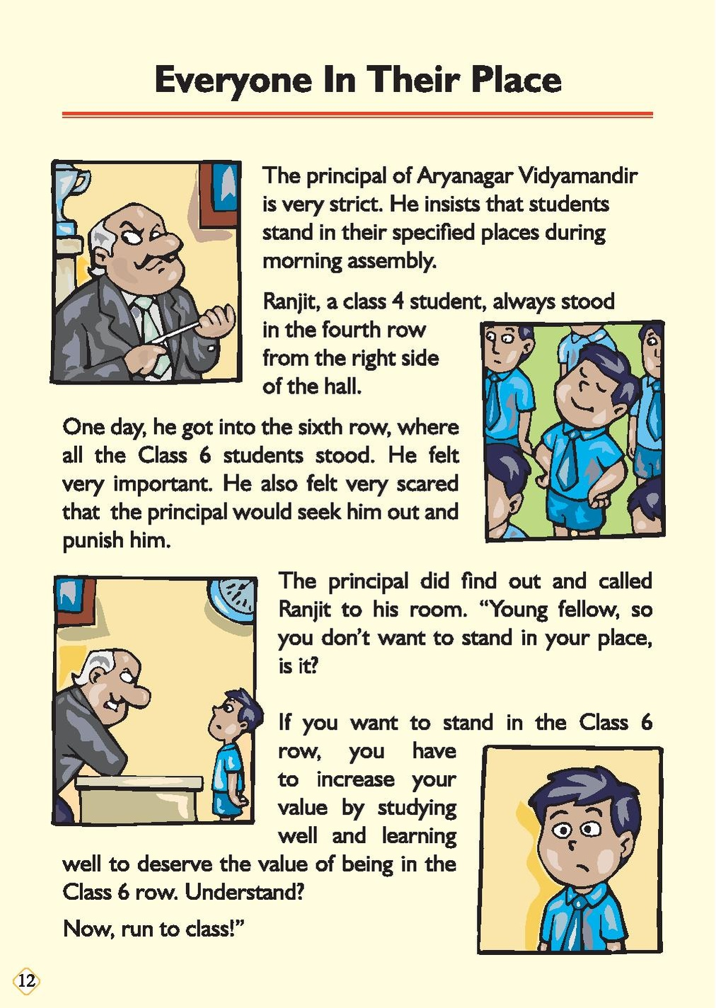 Page:Happy-Maths-1-English.pdf/14 - Wikisource, the free online library
