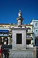 Havanna Zentrum 07.jpg