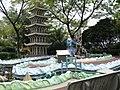 Haw Par Villa, Singapore (3327837195).jpg