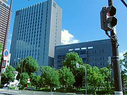 Headquarter of KYOCERA DOCUMENT SOLUTIONS Corporation.JPG