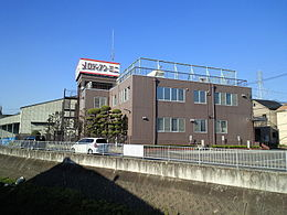 Headquarters of Melodian01.JPG