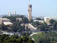 Hebrew University Jerusalem IL WV.JPG